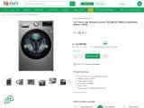 Buy online LG washing machine Lulu hypermarket UAE