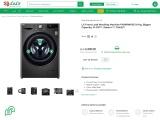 Buy online Lg washing machines at best price Lulu hypermarket UAE