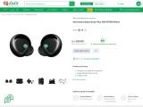 Shop online Samsung galaxy earbuds at affordable price lulu UAE hypermarket