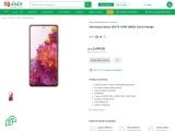 Get online Samsung galaxy premium smartphones Lulu uae hypermarket