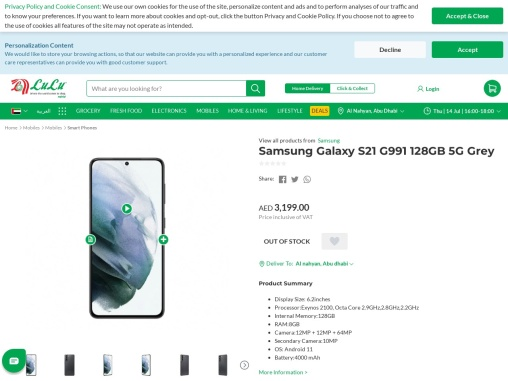 Exclusive offer sale on Samsung galaxy smartphones at reasonable rates