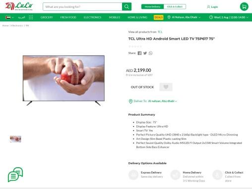 Shop online Led tv at best price lulu UAE hypermarket
