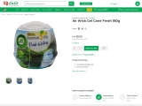 Air wick gel online from our online malaysia store