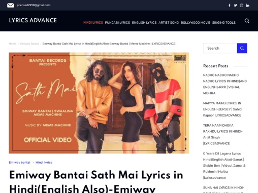 Emiway Bantai Sath Mai Lyrics in Hindi & Engliah – Meme Machine   LYRICSADVANCE
