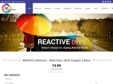 Where i can find best Reactive Dyes provider in Ahmedabad, India?