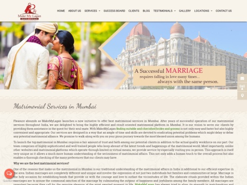 Why we are the best matrimonial services?