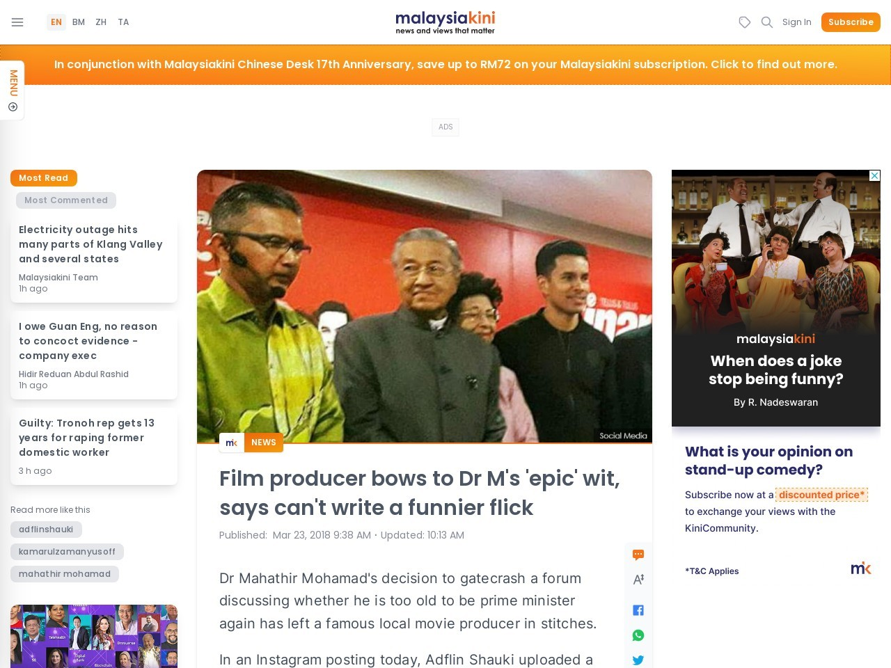 Film producer bows to Dr M's 'epic' wit, says can't make a funnier…