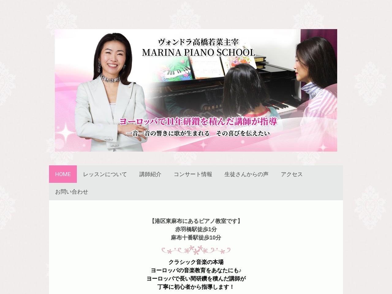 マリーナピアノスクールのサムネイル