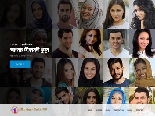 Best Marriage Media in Bangladesh
