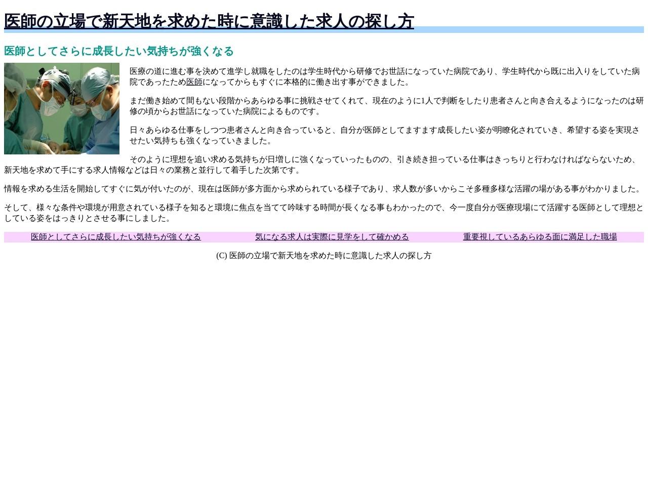 昌美ピアノ教室のサムネイル