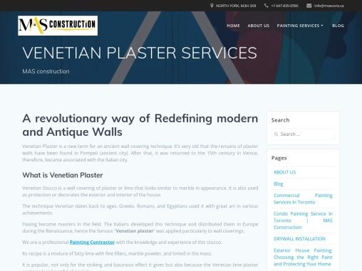 Venetian Plaster Service in Toronto – Mas Construction