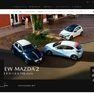 https://www.mazda.co.jp/cars/mazda2/