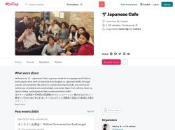 ザ Japanese Cafe (Vancouver, BC)