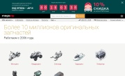 Промокод, купон MEGAZIP (Мегазип)