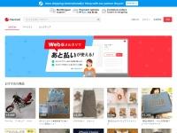 メルカリ 公式サイト