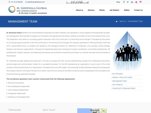Management Team   M. Gheewala Global HR Consultants   Human Resources Consultants for the Middle Eas