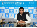 Best Institute for civil services in indore – MGICS