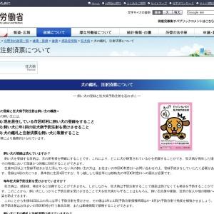 https://www.mhlw.go.jp/bunya/kenkou/kekkaku-kansenshou10/10.html