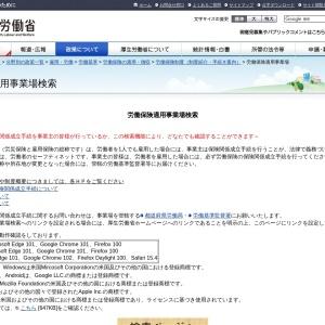 https://www.mhlw.go.jp/www2/topics/seido/daijin/hoken/980916_1a.htm