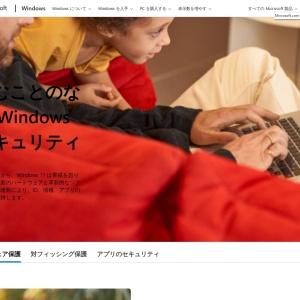 https://www.microsoft.com/ja-jp/windows/comprehensive-security