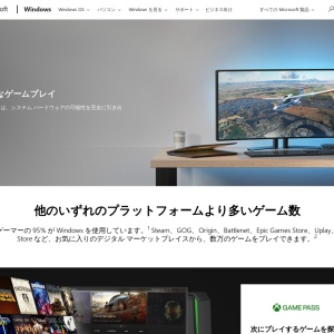 Windows 10 PC ゲーム | Microsoft
