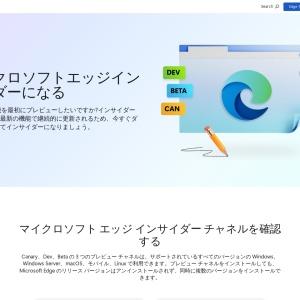 Microsoft Edge Insider