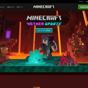 Minecraft Nether Update | Minecraft