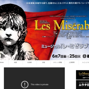 「 レ・ミゼラブル 」|公演ご案内ラインアップ|御園座
