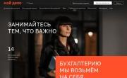 Промокод, купон МОЕ ДЕЛО (MoeDelo.Org)