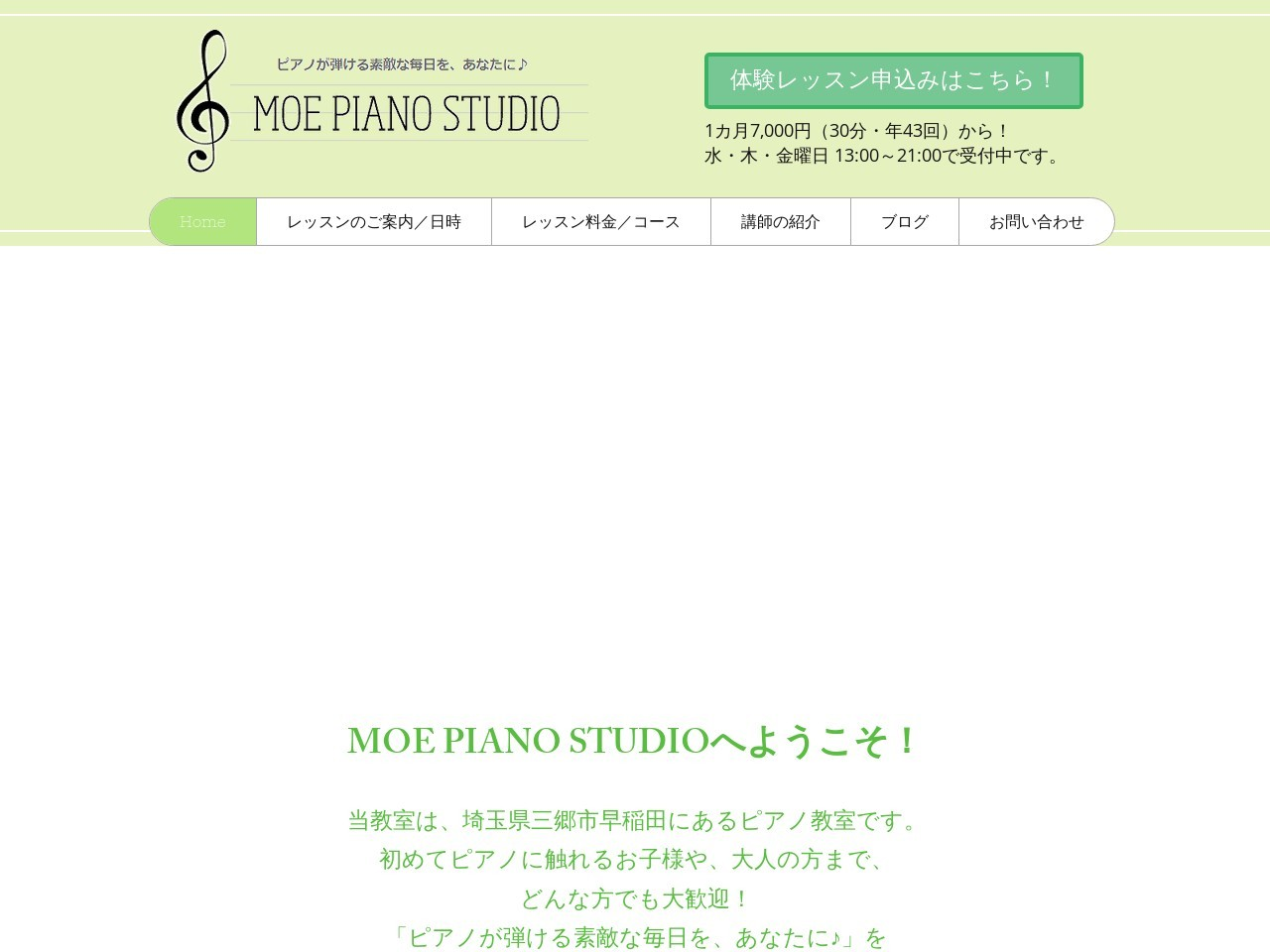 MOE PIANO STUDIOのサムネイル