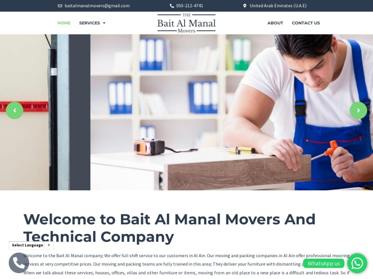 Movers and Packers in Al Ain screenshot