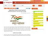 Chief Minister Shri Chouhan plants Kachnar sapling