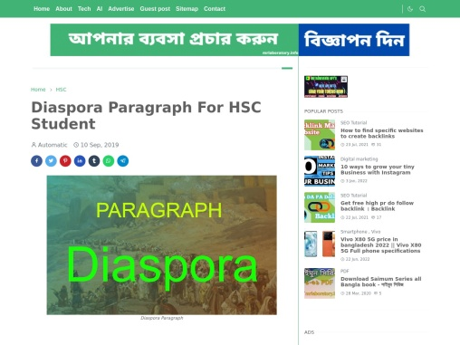 Diaspora Paragraph For HSC Student