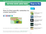 How to find specific websites to create backlinks – MR Laboratory