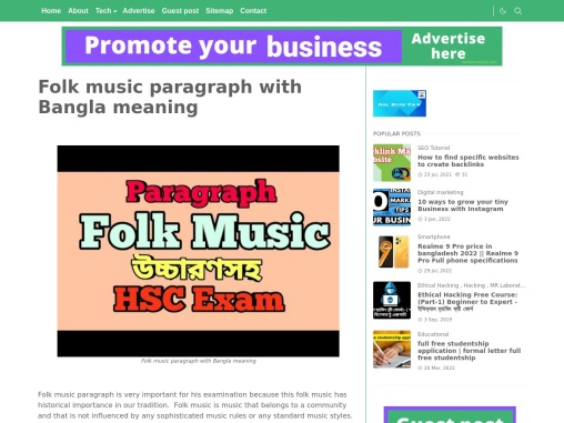 Folk music paragraph with Bangla meaning