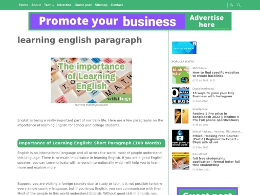 learning english paragraph | importance of learning english