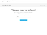 WHERE IS SHAWARMA ORIGINATED FROM?