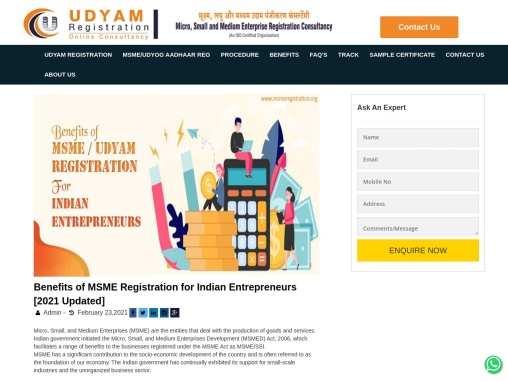 MSME / Udyam Registration in India, Online Process, Documents Required & Benefits.