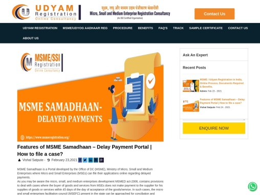 Features of MSME Samadhaan – Delay Payment Portal   How to file a case?