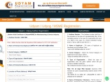 Benefits of Having MSME / Udyam Registration Certificate