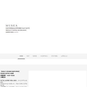 MUSEA GENERALSTORE & CAFE - MUSEA