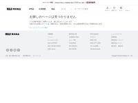 ウール混 半指フード付き 手袋 フリーサイズ・ダークグレー 通販 | 無印良品