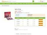Buy Bigfun Sildenafil Tablet at 10% Discount