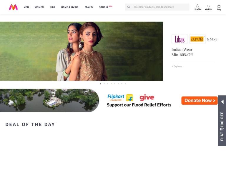Myntra screenshot