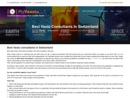 Best Vastu consultants in Switzerland