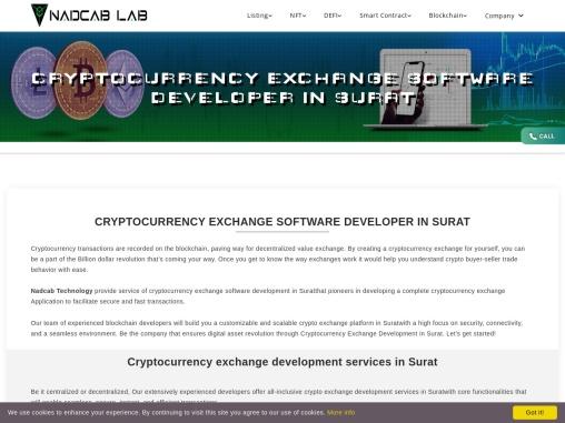 Exchange Development Company In Surat