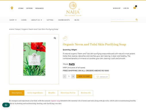 Organic Neem and Tulsi Skin Purifying Soap