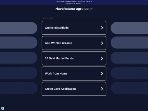 Fresh Pomegranate Exporters India