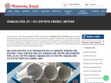 Stainless Steel 317L EFW Pipes