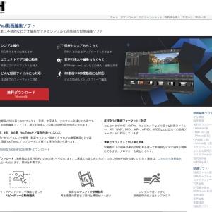 動画編集ソフトVideoPadを無料でダウンロード。本格的なビデオ作品が簡単に作れる、おすすめ無料動画編集ソフトです。